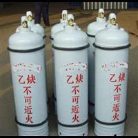 深圳乙炔批发价格