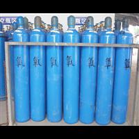 液态氧气供应商