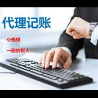 镇江工商注册丨丹阳工商注册丨句容工商注册