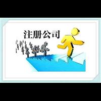 镇江公司注册