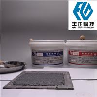 耐磨陶瓷胶泥在水泥厂的施工应用