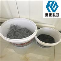 龟甲网耐磨胶泥在脱硫系统的应用