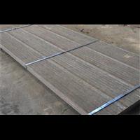 供应煤厂化工专用堆焊双金属复合耐磨衬板