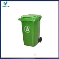 山东垃圾桶生产厂家厂家直销批发