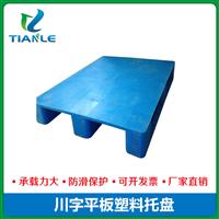 山东省专业生产塑料垫板厂家批发价格