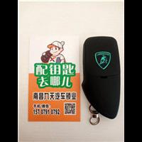 南昌青山湖开汽车锁公司介绍开锁方法