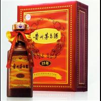 乐山烟酒回收