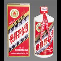郫县茅台酒回收郫县回收烟酒