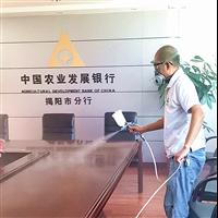 汕头除甲醛中国农业发展银行揭阳分行