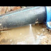 深圳罗湖小区水管测漏维修