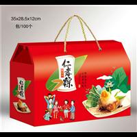 重庆粽子包装盒