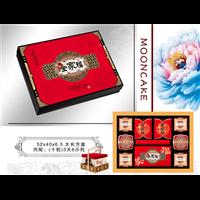 广州月饼礼盒