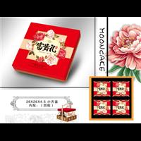 重庆月饼礼盒
