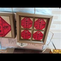 邯郸老月饼包装盒