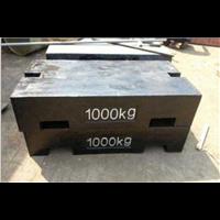 1000kg叉吊结合砝码