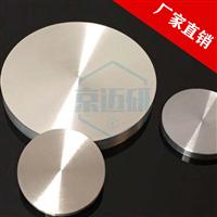 铝靶材Al磁控溅射靶材电子束镀膜蒸发料