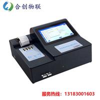 华高台式毛发毒品检测仪主要功能