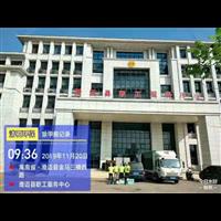 澄迈县职工服务中心海口甲醛治理公司
