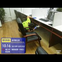 海南省第一中级人民法院海口甲醛治理