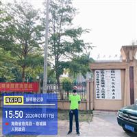 临城镇人民政府A栋70187平方海口甲醛检测