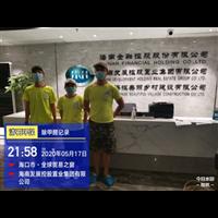 海南发展控股置业集团有限公司除甲醛
