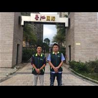 福州香江国际物业甲醛治理