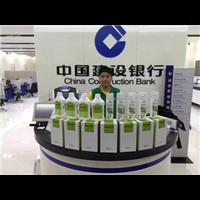 福州建设银行空气治理