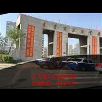 辽宁理工大学图书馆甲醛治理