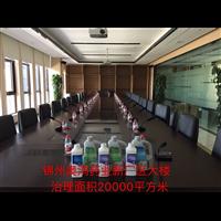 锦州奥鸿药业新厂区大楼甲醛治理