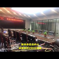 锦州市信息中心甲醛治理