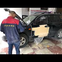 辽宁台安汽车专业维修烤漆