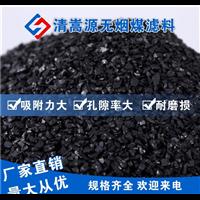 浙江无烟煤滤料生产价格