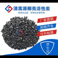 陕西椰壳活性炭厂家