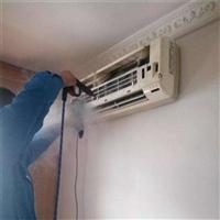 温州空调维修电话