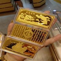 上饶高价回收黄金