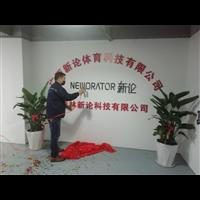 桂林办公室除甲醛