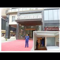 桂林酒店除甲醛
