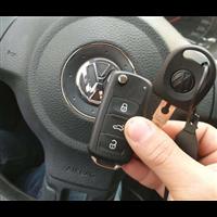 冠县配汽车钥匙