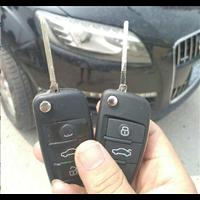 冠县配汽车遥控钥匙要多久