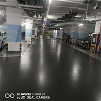 深圳耐磨地坪施工