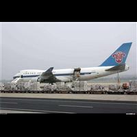 深圳至沙特国际空运