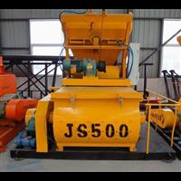 新疆双龙JS500混凝土搅拌机