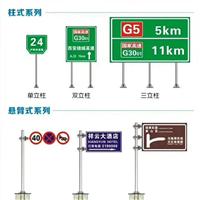 新疆道路交通指示牌
