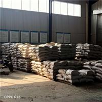 安徽干拌复合AB型轻集料混凝土批发热销