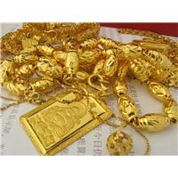 韶关回收黄金