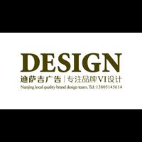 南京标志设计南京VI设计