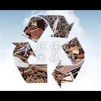 汕头铜铝铁回收