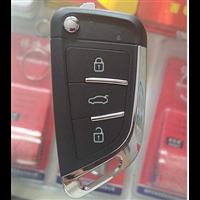 KDA29遥控器2019年新款钥匙24小时服务配汽车钥匙4S