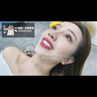 广州瓷贴面美牙培训