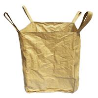 山东供应白色塑编吨包袋批发太空集装袋吨包可定制产地货源